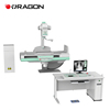 /product-detail/dw-8800-high-frequency-digital-portable-x-ray-equipment-used-60743335656.html