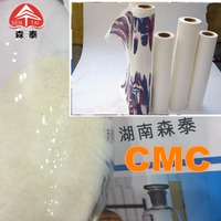Sublimation Paper Coating Chemicals CMC Sodium