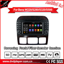 hla 8800 car dvd gps Android phone connections WIFI hotspot other mobile devices internet connection android 5.1 for ben z