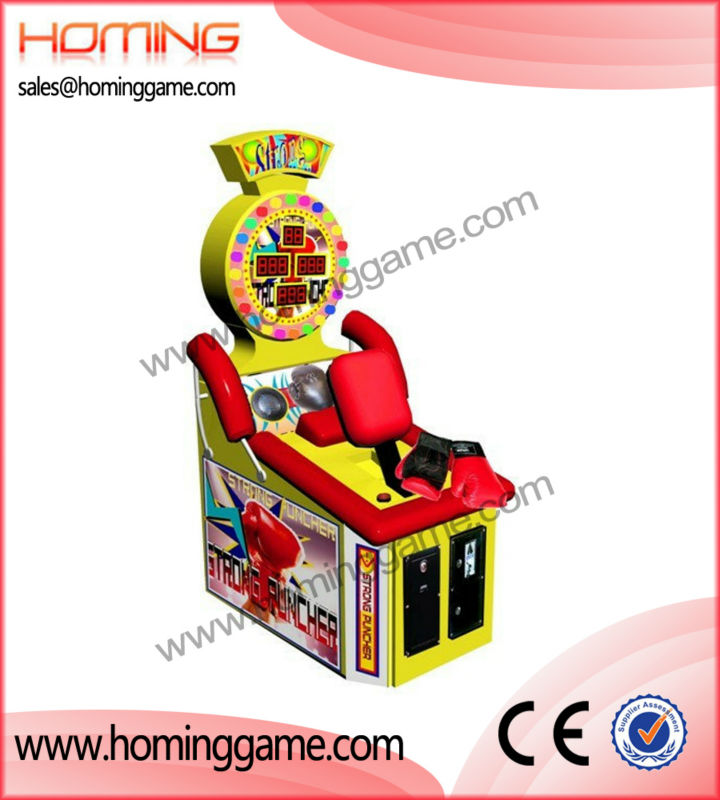 Kong Fu boxing redemption game machine/Factory price electronic kong fu game machine