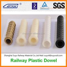 Nylon Plastic Dowel Sleeve For Rail Fasteners Supplier