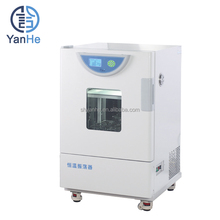 THZ/HZQ Series Large capacity shaker lab shaking incubator for Microbial cells