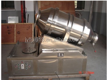 2D Motion stainless steel Blender Mixer for variable powder
