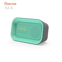 Gsou 2017 new alarm clock bluetooth speaker with FM radio LED time display