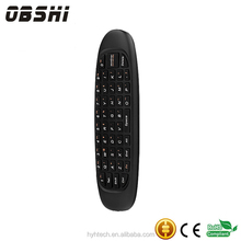 2016 New Arrival mini keyboard and air mouse with microphone