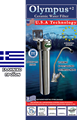 Olympus+ Undersink Water filter Ceramic Water Filter (code:01-002)