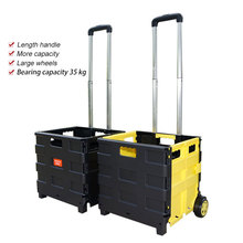 35kg Plastic Collapsible Wheeled Folding Shopping Cart