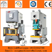 overall welded and processed structure pneumatic punch press for copper