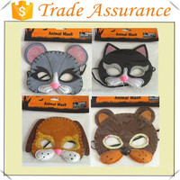 Halloween Decorations Face Animal Mask