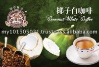 Coconut White Coffee