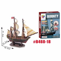 Bounty paper puzzle toy ship model giveaways