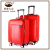 Baoding AL14 Top Brands Luxury Red Wedding Leather Wheeeled Travel Trolley Luggage Bag from China Factory
