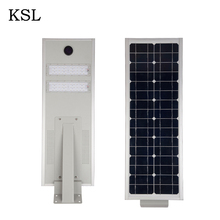 Prices Of Leds Solar Street Lights 60W 50W In Built Solar Panels India