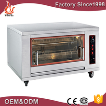Commercial gas stainless steel Chicken vertical Rotisserie oven For Sale with CE Certificates
