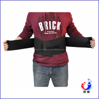 As Seen On TV 2016 Magnetic Therapy Tourmaline Back Brace Belt Lumbar Support Brace (YW-1HE)