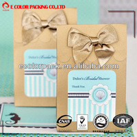 Custom Delicate Kraft Paper Gift Boxes