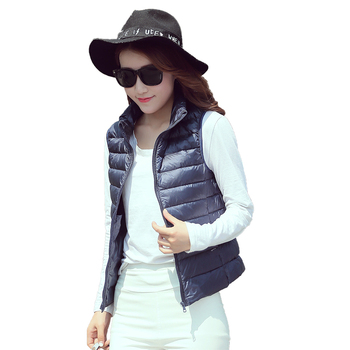 Winter Smart Price Stand Collar Matching Cross Fit Workwear Coat Vest Tops Women