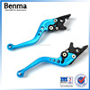 Redesigned front and rear double disc brake cnc motorcycle regulate lever
