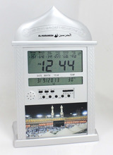 Automatic muslim prayer azan clock with auto alarm&calendar for prayer including 1500 cities around the world HA-4004