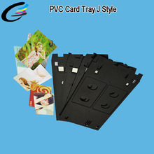 Inkjet PVC Card Holder for Canon IP7250 IP7240 IP7120 IP7130 IP7230 IP5400