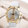 Eiffel Tower Surface Fashion Vintage Women Watches Quartz Leather Strap 6 Colors Wristwatch High Quality Dress Watches