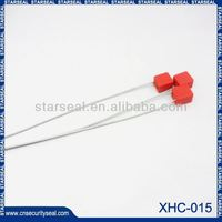 XHC-015 metallic seal with metal wire container seals