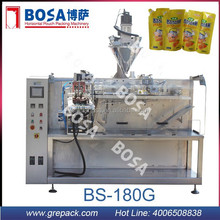 factory manufacturer sachets doypack filling machinery for cat food