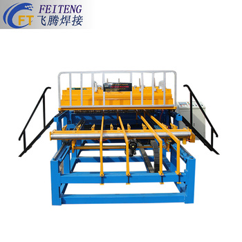 Best price electric concrete reinforcing steel wire mesh machine