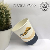 China supplier 8oz 240ml single wall pe coated disposable coffee cup/paper cup for hot drink