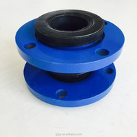 flexible rubber joint/rubber expansion joint 4inch