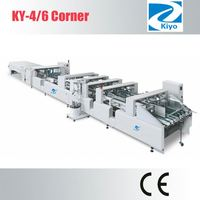 KY-780/980/1050/1450 automatic glue machine