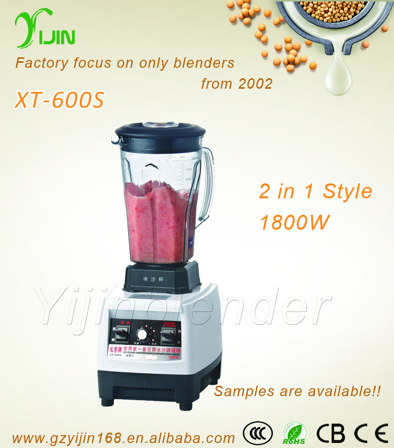 High power 6 speed top quality 2 in 1 household appliance ice crushing machine with NSK bearing imported from Japan