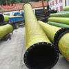 Flexible Rubber Hose for Dredging Projects