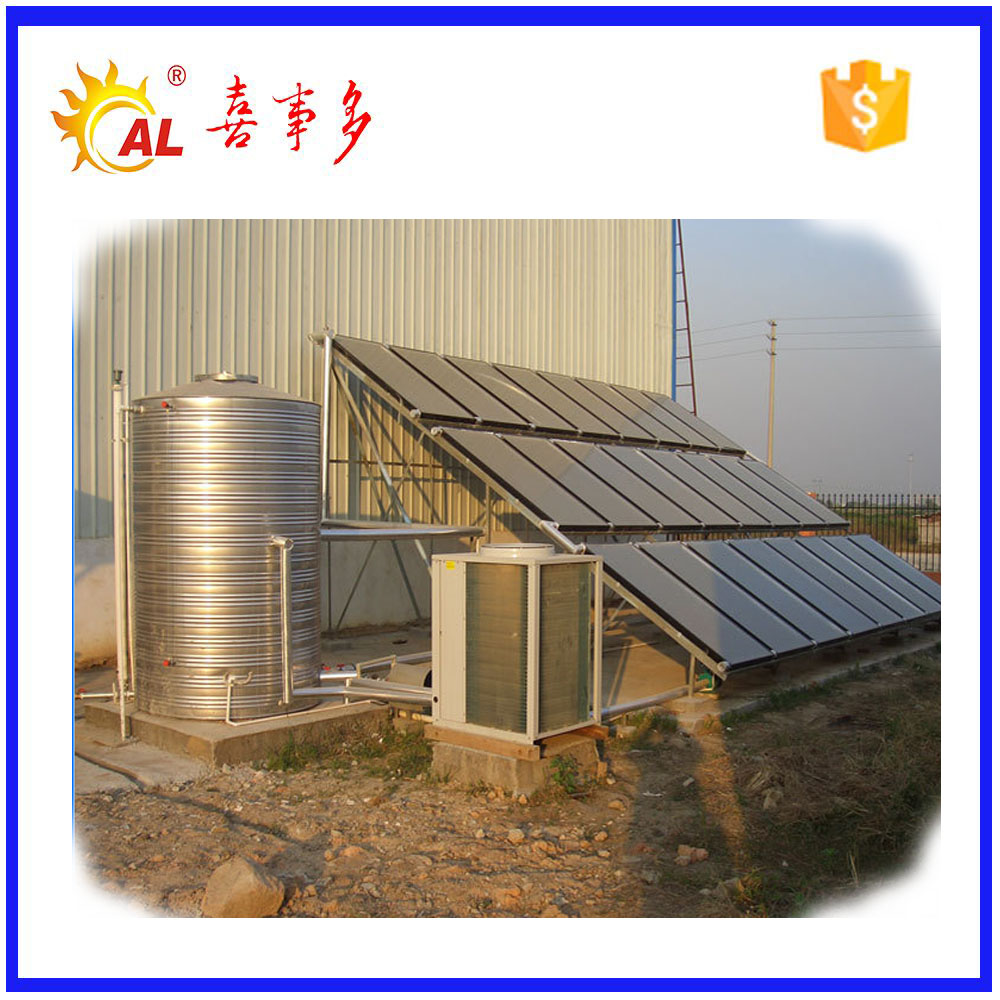 Easy installation convenient operation solar water heater for swimming pool