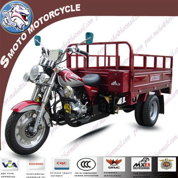 Motor Roda 3 for cargo with five wheeler 250CC disc Break