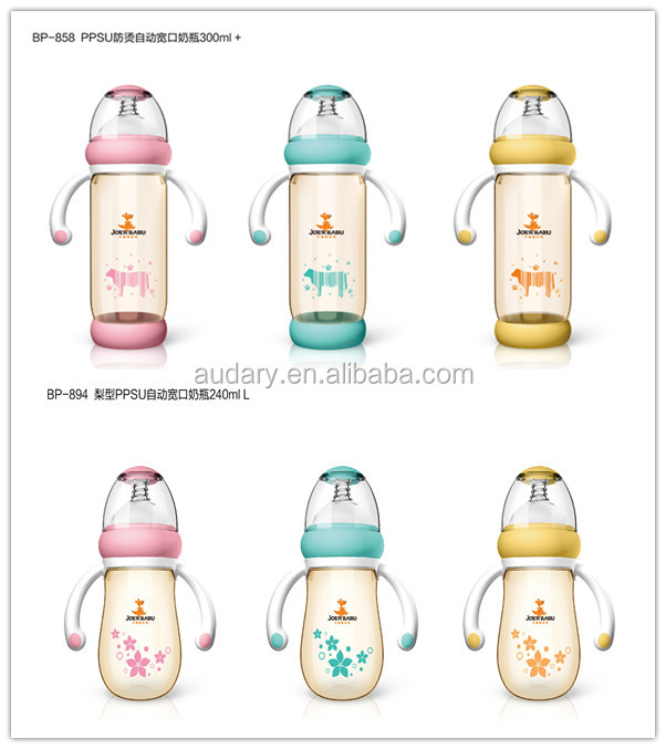 Factory Mold BPA Free dinosa cap PPSU Baby Straw Water Bottle 260 ML 9oz 8oz baby bottle with handle, can changing logo printing