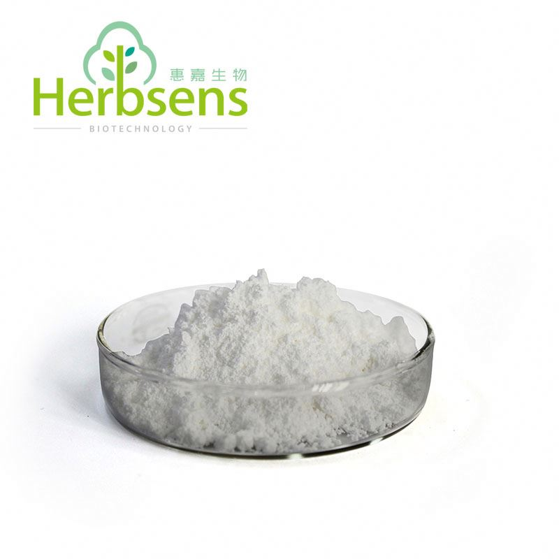 food additives for yogurt Factory Price For Health Product