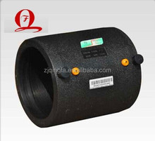 pe pipe fittings coupling for water supply
