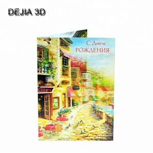 3d holiday lenticular greeting cards printing 3d holiday lenticular 3d holiday lenticular greeting cards printing 3d holiday lenticular greeting cards printing suppliers and manufacturers at alibaba m4hsunfo