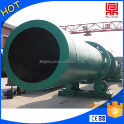 china high output coking coal/green petroleum coke dryer machine