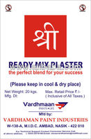 Shree Ready Mix Plaster