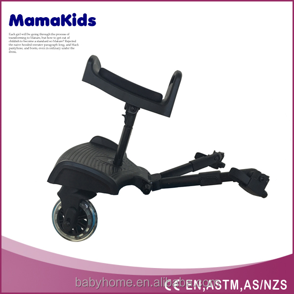 aluminum Universal Buggy Board for baby stroller