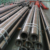 API5CT 28CR Casing steel Pipe LTC thread for oil and gas production well