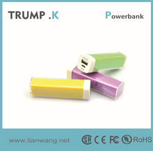 Portable mini power bank, lipstick compact mini power supply