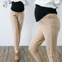 Pants Factory Wholesale OEM ODM Maternity