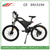 Easy rider mountain electric motor bike bicycle china