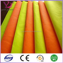 High quality antistatic yellow Polyester mesh fabric