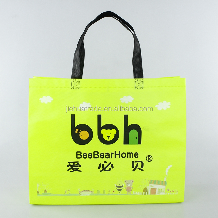 Colorful printed brand logo pp rope handle yellow shopping packaging coated non woven bag