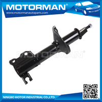 MOTORMAN Fully Stocked high performance shock absorber parts 54302-70A01 KYB332038 for NISSAN sylphy