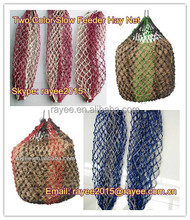 hay net in china, High Quality Slow Horse Feeder Hay Nets,High Quality Hay Nets